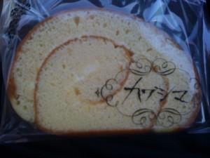 カワシマのロールケーキ 003