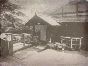 湯本荘(古写真風)