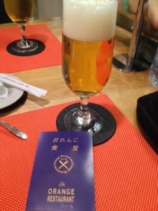 車内ビール