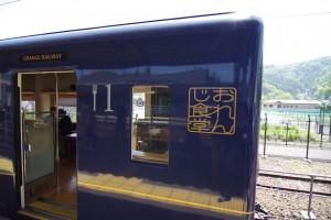 IMGP0310